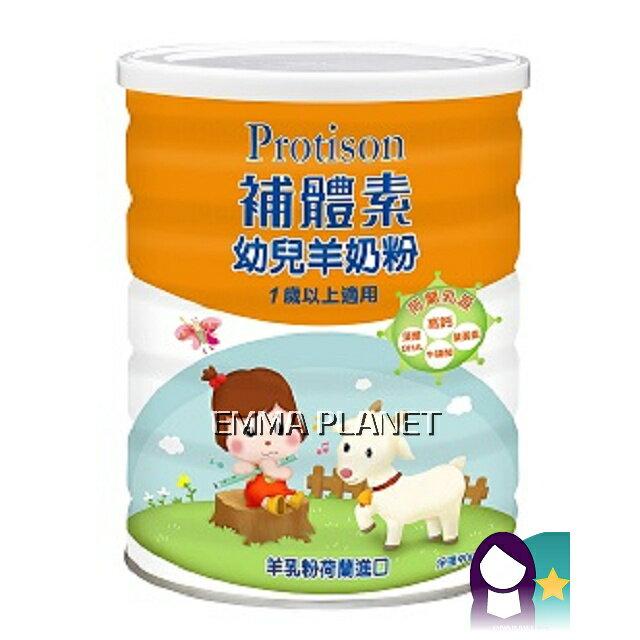 補體素 幼兒羊奶粉(900g)