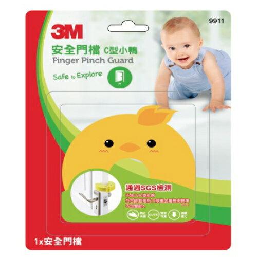 【3M】 9911 兒童安全安全門檔-C形小鴨