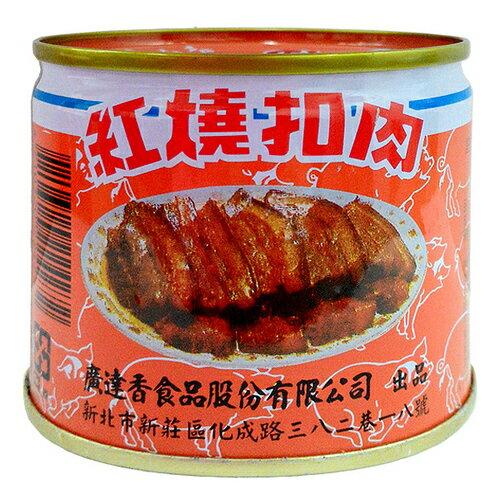 廣達香 紅燒扣肉 210g