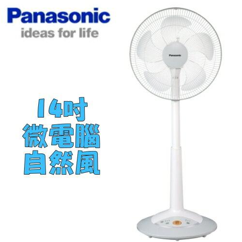 Panasonic 國際牌國際牌~F~L14AMR~14吋微電腦自然風立扇