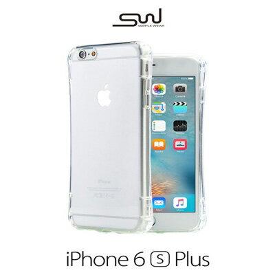 iPhone 6 / 6S Plus 專用 GRIP 全包覆透明 TPU保護套 SW