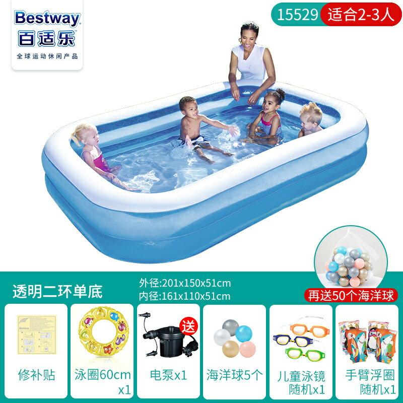 充氣泳池 嬰兒游泳池寶寶游泳池家用兒童可折疊充氣大型加厚游泳池