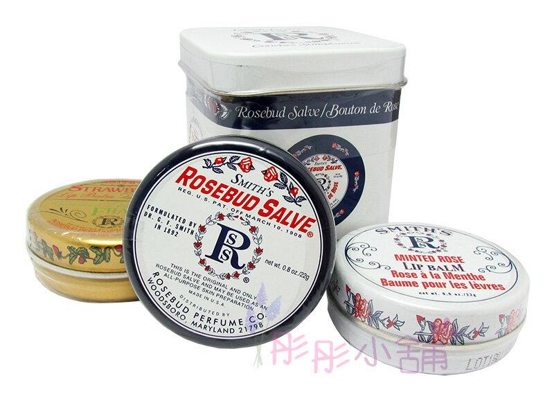 【彤彤小舖】 Smith's Rosebud Salve 玫瑰花蕾膏  / 薄荷玫瑰護唇膏  /  草莓護脣膏.三件禮盒組 0