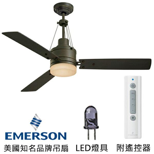 [topfan]EmersonHighpointeLED54英吋吊扇附LED燈(CF205LGES)金黃咖啡色(適用於110V電壓)
