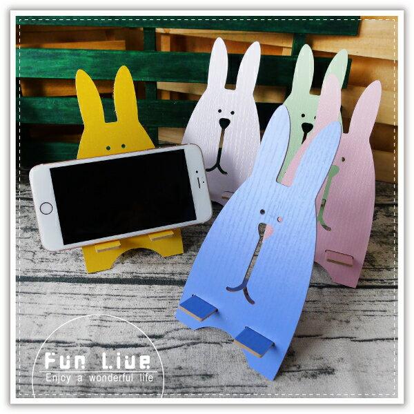 【aife life】木質可愛兔手機架/手機支撐固定架/手機座/平板支架/懶人架/手機座/名片架/可拆式