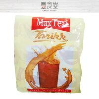 MaxTea Tarikk 泡泡奶茶 印尼拉茶