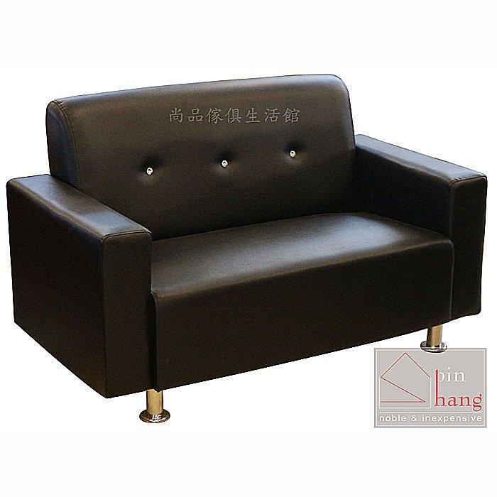 【尚品家具】614-48 漢考克 簡約水鑽2人椅皮沙發~另有1人椅、3人椅沙發/會客室沙發/客廳沙發/辦公室沙發