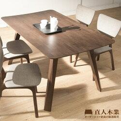 【日本直人木業】3071 簡約日系全實木150 公分餐桌