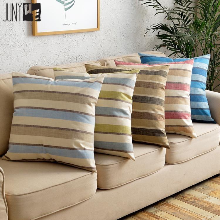 新款加厚簡約條紋亞麻靠墊抱枕沙發靠枕辦公室腰枕套腰靠含芯