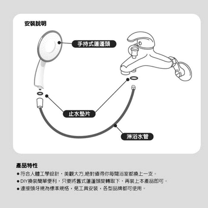 【1111限時下殺價】《愛家捷》甜甜圈造型蓮蓬頭-/潔淨沖澡/符合人體工學/新穎時尚/標準規格/低水壓可用 1