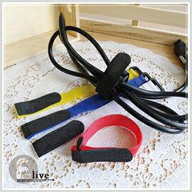 【aife life】可調式電線整理帶/電線整理札帶/魔鬼氈整理帶/固定束帶/整理束帶/綑綁帶