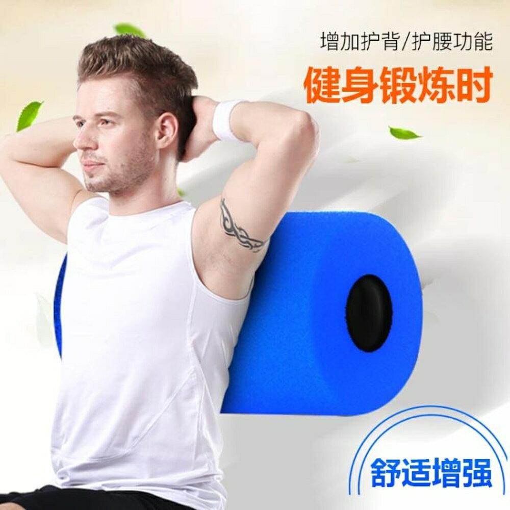 免運 佳諾仰臥起坐健身器材家用男士練腹肌仰臥板收腹多功能運動輔助器