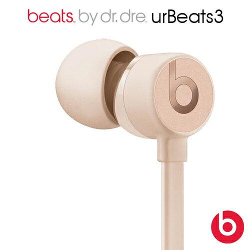 【曜德視聽】Beats urBeats3 霧金 耳道式耳機 Lightning 連接器 耳機可吸附 ★免運★保證原廠公司貨★