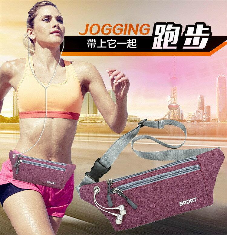【宸豐光電】腰包,多功能帆布腰包附耳機孔兩拉鍊。戶外活動手機包。貼身防盜包、運動腰包 0