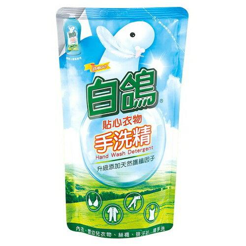 BAIGO 白鴿 貼心衣物手洗精 補充包 800g