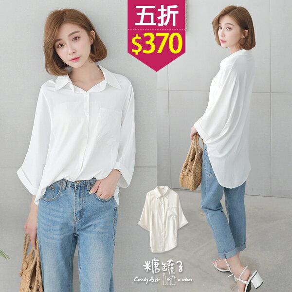★五折價$370★糖罐子車線造型口袋前短後長襯衫→白預購【E50346】