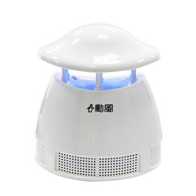【勳風】USB光觸媒行動攜帶式捕蚊燈 HF-D239U ★杰米家電☆