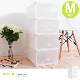 E&J【652043】Mr.box免運費,中純白四層收納櫃68L 收納箱/整理箱/收納袋/衣櫃