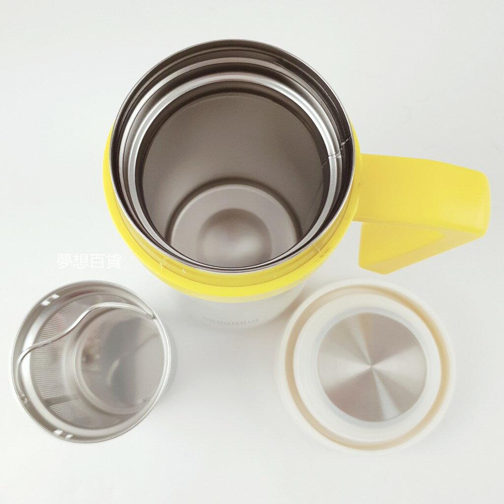 漾彩辦公杯450cc (附濾網) LQ451 可泡茶 保溫杯 獨享杯 咖啡杯 (依凡卡百貨)