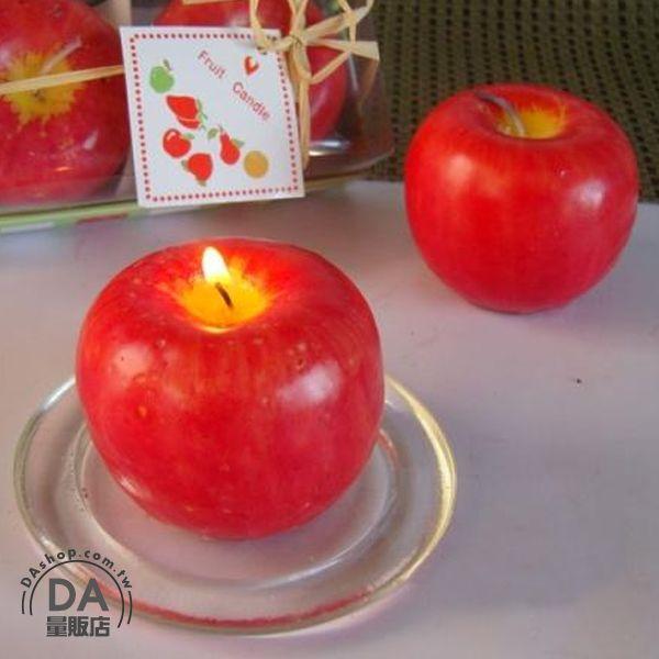 《DA量販店》2入 造型 香氛 中型 蘋果 蠟燭 婚禮小物 送客禮 婚慶 佈置(79-0874)