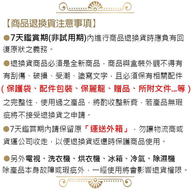 HITACHI 日立 10L【RD-200HG / HS】負離子清淨除濕機 一級能效 三年保固 PM2.5 台灣現貨 9