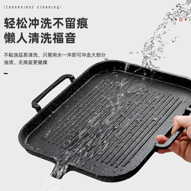 韓式麥飯石燒烤盤不粘無煙烤肉鍋電磁爐烤盤商用鐵板燒烤肉盤