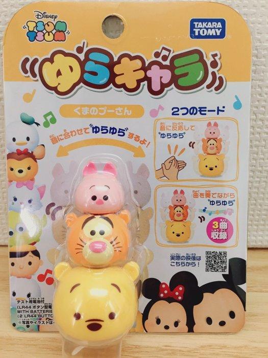 【真愛日本】16033000016搖擺TSUM-維尼家族 小熊維尼 跳跳虎 小豬 POOH 擺飾 公仔 感應玩具