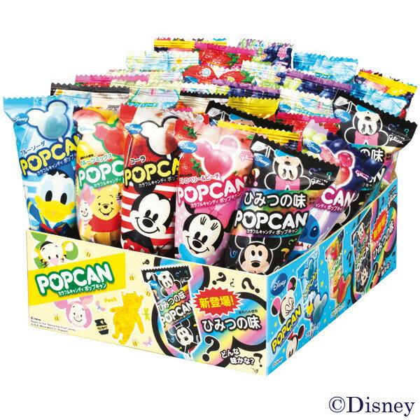 【Glico固力果】Disney迪士尼綜合飲料棒棒糖 米奇造型汽水棒棒糖 10.5g/單支 30支/整盒 日本進口糖果