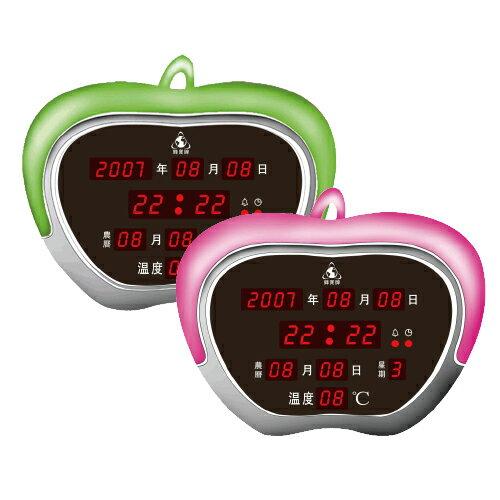 ~鋒寶 電子日曆~FB~588 蘋果 時鐘 國曆數字時鐘 時鐘 LED環保電腦萬年曆