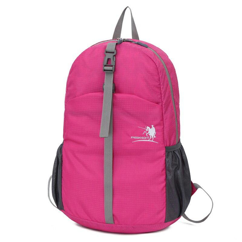 【FREEKNIGHT】30L 旅行折疊防水後背包/收納包(粉紅) FK0722PK