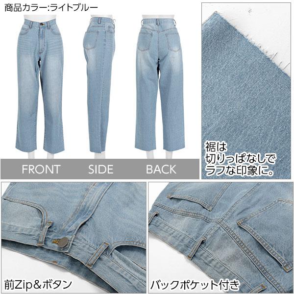 日本Kobe lettuce / 時尚寬版牛仔長褲 / 日本必買 日本樂天代購 / mobacaba-m2421 (2305)。件件免運 2