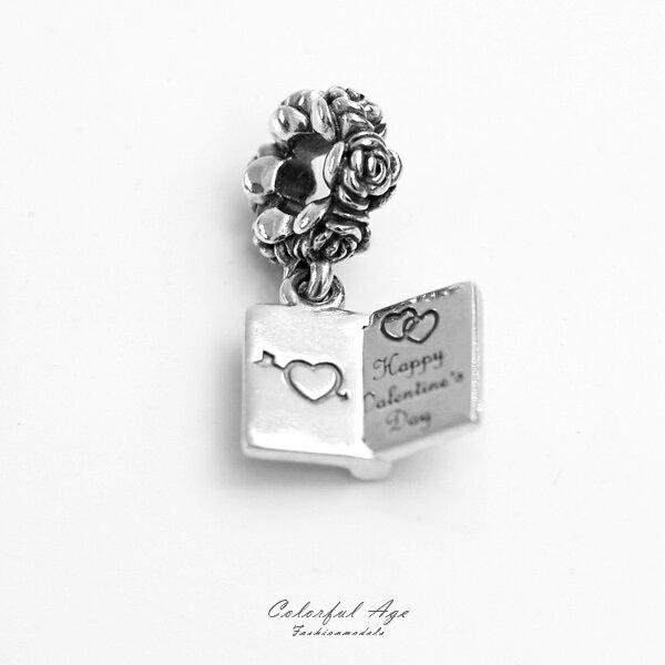 PANDORA潘朵拉925純銀墜飾-玫瑰書【NTP9】柒彩年代