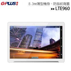 GPLUS LTE960 4G 四核心9.6吋智慧平板手機(內送皮套+保貼)~特價商品