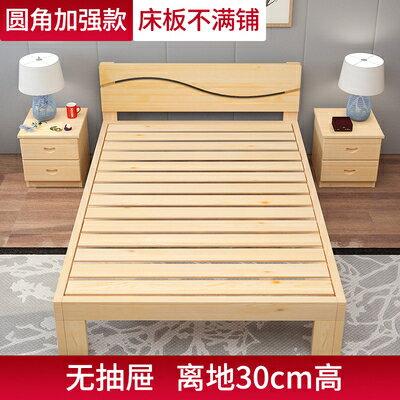 鉅惠夯貨-實木床 雙人床1.5米主臥1.8床架現代簡約經濟型簡易租房單人床1.2M