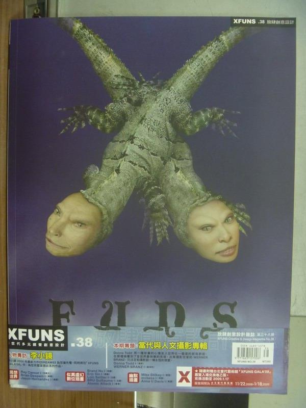 【書寶二手書T1/雜誌期刊_PDW】Xfuns放肆創意設計_38期_當代與人文攝影專輯等