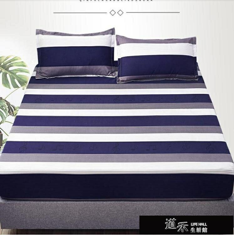 床笠單件全棉純棉床單防塵床套1.2m1.5米1.8席夢思床墊保護套床罩