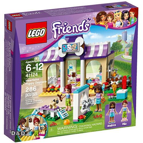 樂高積木LEGO~ LT41124 ~Friends 姊妹淘系列 ~ 心湖城小狗日托所