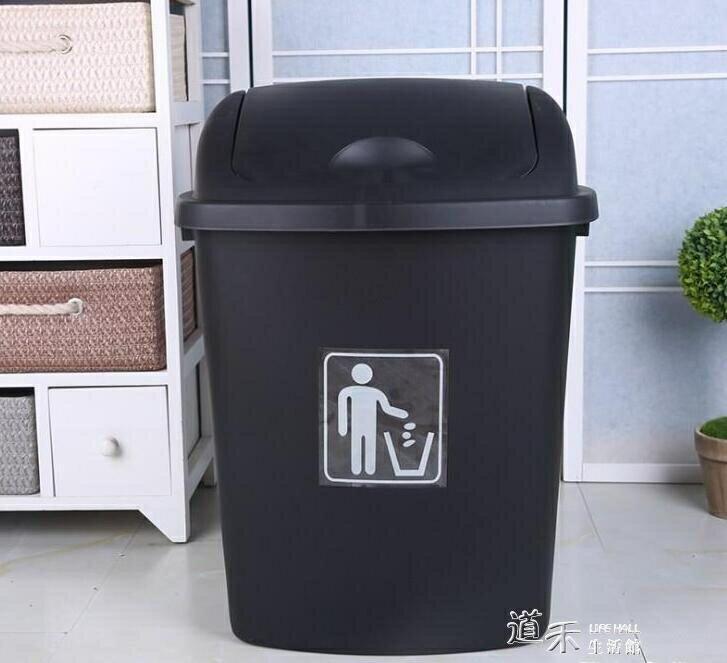 垃圾箱 垃圾桶大容量辦公室戶外物業帶蓋廚房商用家用特大號教室筒