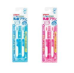 貝親 第四階段訓練牙刷 粉/藍 『121婦嬰用品館』