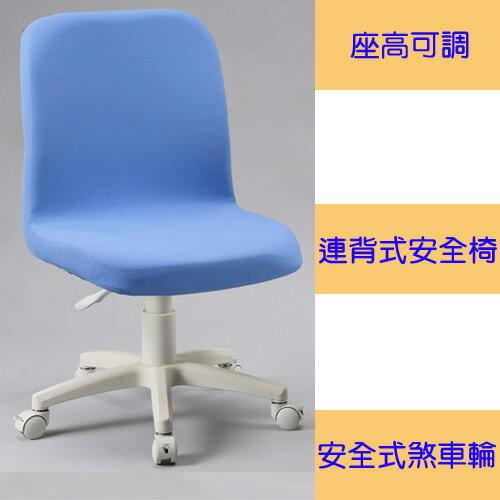 《C&B》模範家連背式學童安全椅