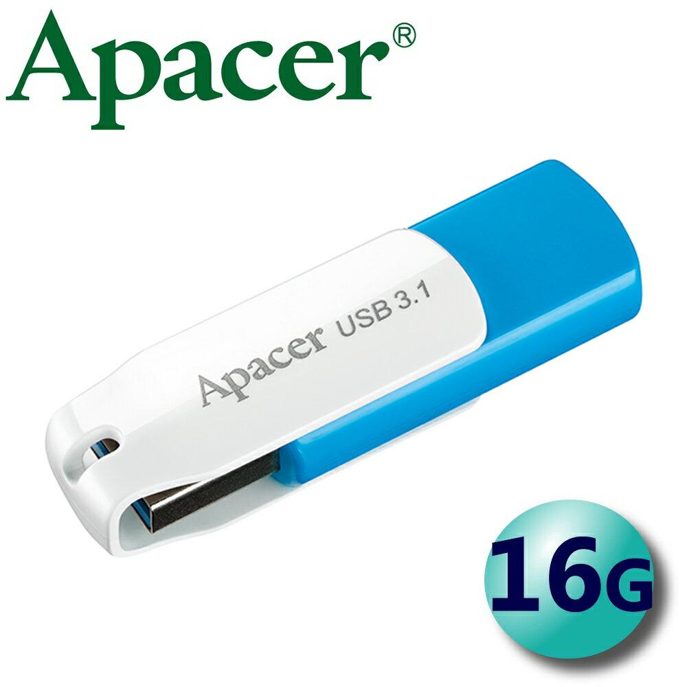 Apacer 宇瞻 16GB AH357 USB3.1 旋轉碟 隨身碟