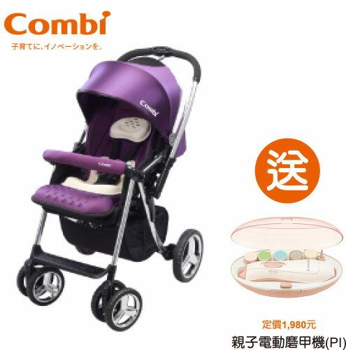 【本月贈$1980磨甲機】日本【Combi】Mega Ride DX 嬰兒手推車-紫(1~48個月) 0