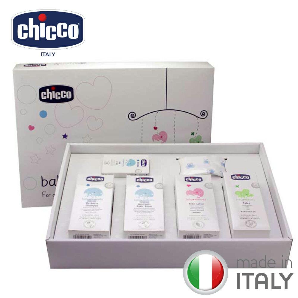 chicco寶貝嬰兒沐浴護膚禮盒