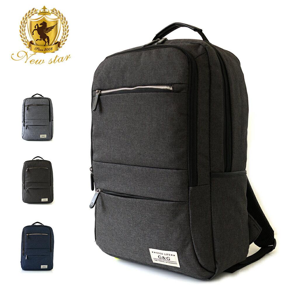 韓風簡約時尚防水雙層拉鍊口袋後背包包 NEW STAR BK238 1