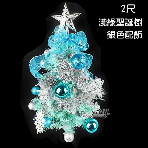 節慶王【X476775】2尺漾彩聖誕樹組-淺綠,銀色聖誕樹/成品樹/聖誕佈置/會場佈置/聖誕材料包