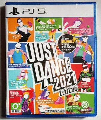 美琪PS5遊戲 舞力全開2021 Just Dance2021 中文英文