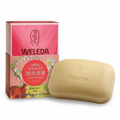WELEDA -經典皂-迷迭香頌100g  【總代理公司貨】