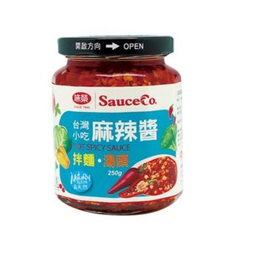味榮 元氣麻辣醬 250g/罐