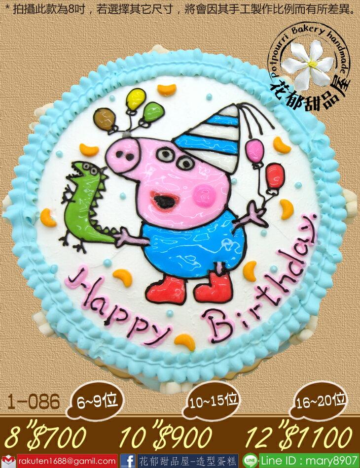 喬治與恐龍平面造型蛋糕-8吋-花郁甜品屋1086