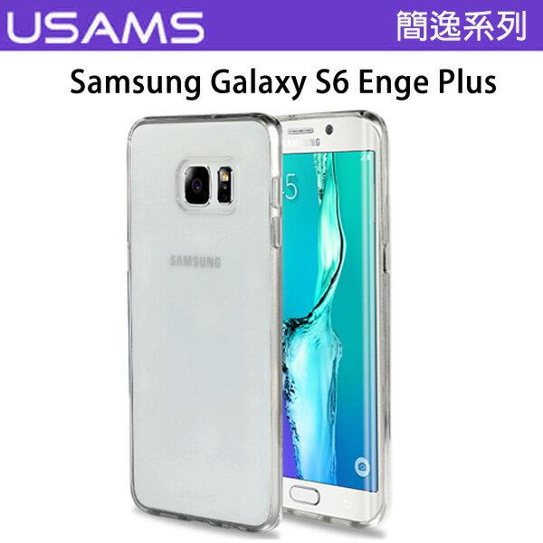 ~USAMS~三星 Galaxy S6 EDGE PLUS   G9287 簡逸系列 透明